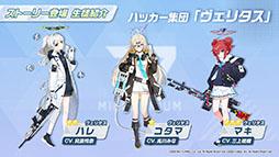 """画像集#029のサムネイル/「ブルーアーカイブ」が東京マルイとコラボしてゲーム内の銃を完全再現。新ストーリーや""""アリス""""の実装も発表された公式生放送をレポート"""