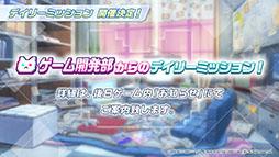 """画像集#033のサムネイル/「ブルーアーカイブ」が東京マルイとコラボしてゲーム内の銃を完全再現。新ストーリーや""""アリス""""の実装も発表された公式生放送をレポート"""