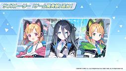 """画像集#037のサムネイル/「ブルーアーカイブ」が東京マルイとコラボしてゲーム内の銃を完全再現。新ストーリーや""""アリス""""の実装も発表された公式生放送をレポート"""