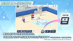 """画像集#038のサムネイル/「ブルーアーカイブ」が東京マルイとコラボしてゲーム内の銃を完全再現。新ストーリーや""""アリス""""の実装も発表された公式生放送をレポート"""