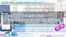 """画像集#040のサムネイル/「ブルーアーカイブ」が東京マルイとコラボしてゲーム内の銃を完全再現。新ストーリーや""""アリス""""の実装も発表された公式生放送をレポート"""