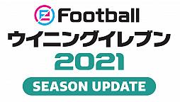 ランキング ウイイレ メッシ 【ウイイレアプリ2021】FP リオネル