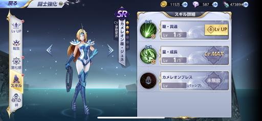 聖 闘士 星矢 ライジング コスモ 5ch
