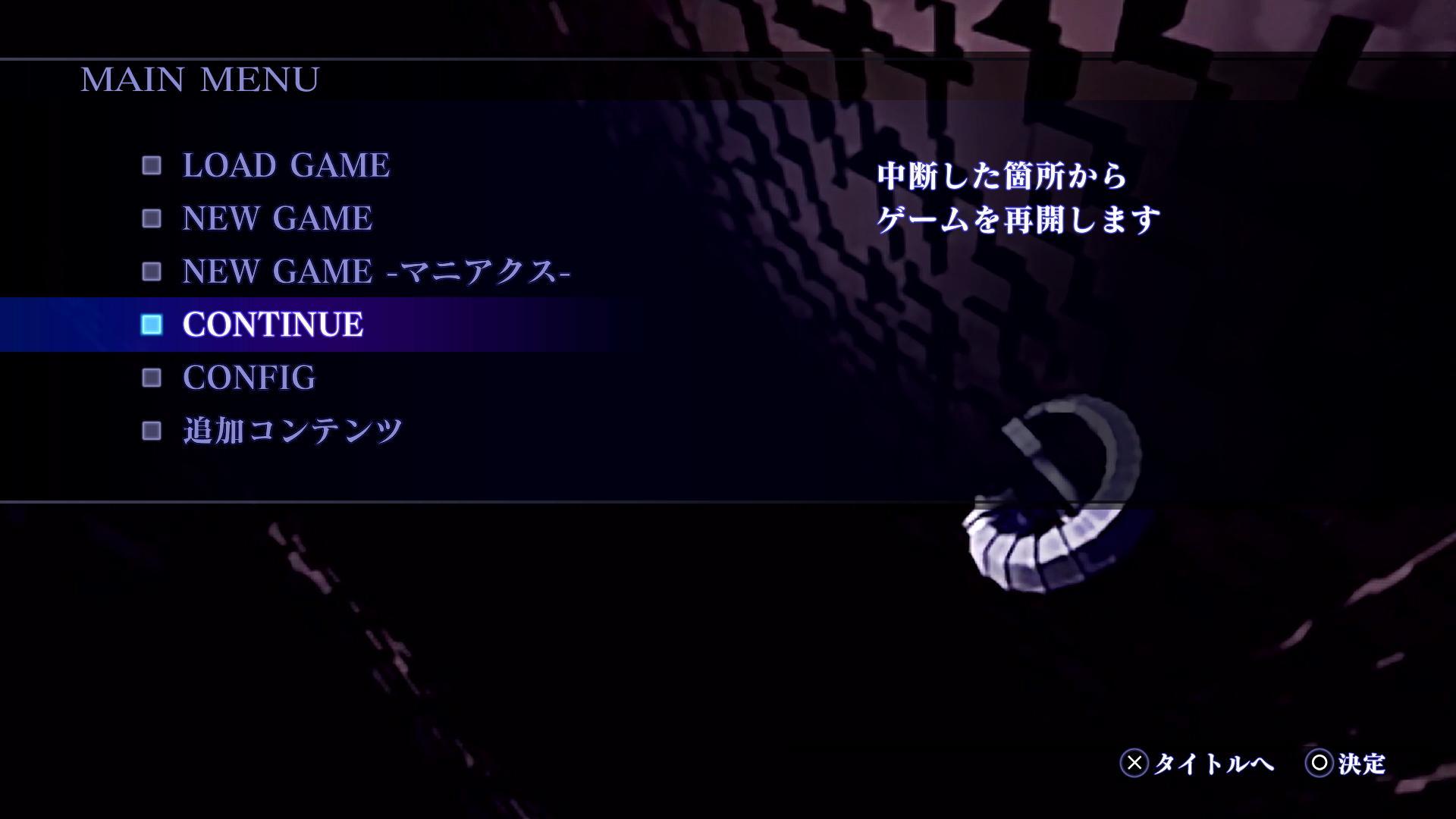 Re: [問題] 女神轉生3 是否推薦