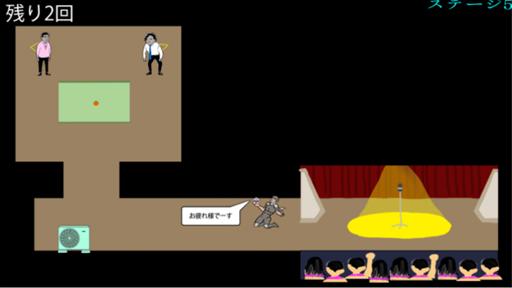 画像集#004のサムネイル/「スーパー野田ゲーPARTY」,販売本数5万本突破。さらに漫才王&人面ニャの2タイトルを追加