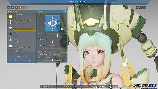 画像集#026のサムネイル/「PSO2 ニュージェネシス」,PC向けにベンチマーク機能付きのキャラクリソフトが配信。正式サービス前に自分好みのキャラクターを作っておこう
