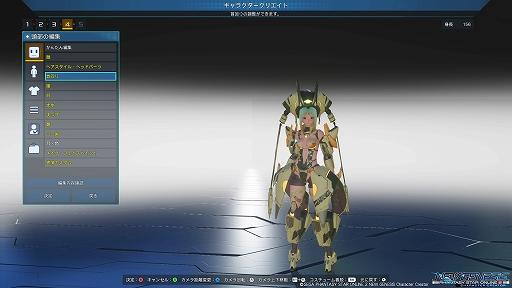 画像集#027のサムネイル/「PSO2 ニュージェネシス」,PC向けにベンチマーク機能付きのキャラクリソフトが配信。正式サービス前に自分好みのキャラクターを作っておこう