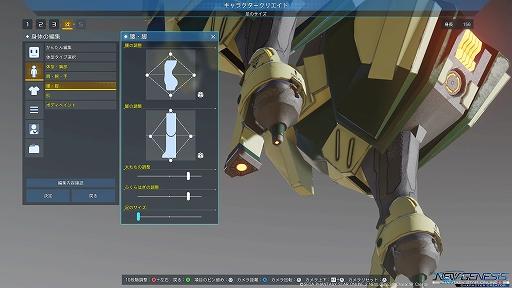 画像集#030のサムネイル/「PSO2 ニュージェネシス」,PC向けにベンチマーク機能付きのキャラクリソフトが配信。正式サービス前に自分好みのキャラクターを作っておこう