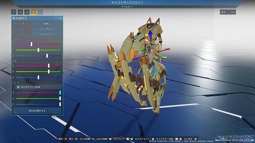 画像集#037のサムネイル/「PSO2 ニュージェネシス」,PC向けにベンチマーク機能付きのキャラクリソフトが配信。正式サービス前に自分好みのキャラクターを作っておこう