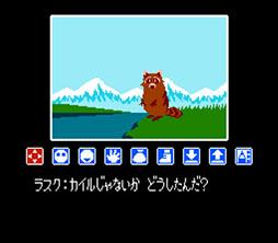 画像(002)「忍者じゃじゃ丸くん」「ワルキューレの冒険 時の鍵の伝説」など10作品がauスマートパスプレミアム クラシックゲームに登場