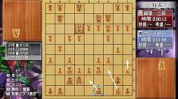画像集#001のサムネイル/「リアルタイムバトル将棋オンライン+銀星将棋」が本日発売。11月6日にはコミュファeSports Stadium NAGOYAで記念イベントを開催