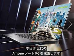 NVIDIA,Ampere世代のミドルクラスGPU「GeForce RTX 3060」や,ノートPC向け「GeForce RTX 30」シリーズを発表
