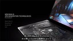 画像集#011のサムネイル/西川善司の3DGE:RTX 2080 SUPER超えのミドルクラスGPU「GeForce RTX 3060」とノートPC向けGeForce RTX 30のポイントはどこに?