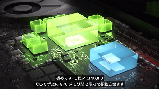 画像集#012のサムネイル/西川善司の3DGE:RTX 2080 SUPER超えのミドルクラスGPU「GeForce RTX 3060」とノートPC向けGeForce RTX 30のポイントはどこに?