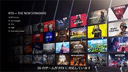画像集#015のサムネイル/西川善司の3DGE:RTX 2080 SUPER超えのミドルクラスGPU「GeForce RTX 3060」とノートPC向けGeForce RTX 30のポイントはどこに?