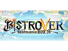 「beatmania IIDX 28 BISTROVER」&「SOUND VOLTEX EXCEED GEAR」のロケテストが9月4日からGAMEシルクハット川崎ダイス店で同時開催