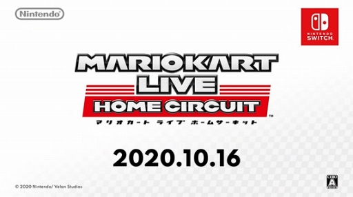 画像(004)「マリオカート ライブ ホームサーキット」が2020年10月16日に発売。ゲーム内の出来事とカメラ内蔵のカートの動きが連動する,新たな形のマリオカートが登場