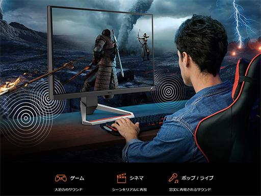 画像(007)BenQ,ゲーマー向けディスプレイの新ブランド「MOBIUZ」第1弾製品を国内発売。27型および24.5型フルHDモデルを用意