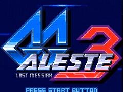[TGS 2020]「アレスタコレクション」に完全新作「GGアレスタ3」が収録決定。限定版付属のゲームギアミクロでも遊べる