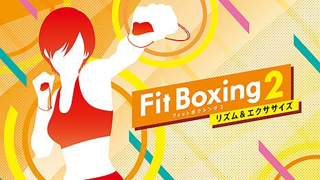 画像集#003のサムネイル/Switch「Fit Boxing 2」体験版の配信が本日スタート。トレーニングの雰囲気が分かるインストラクター紹介ムービーも公開