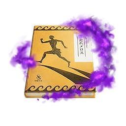 """画像集#003のサムネイル/「日向坂46とふしぎな図書室」でイベント""""オトメの悩みを射抜く者""""が本日より開催"""
