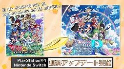 """画像集#001のサムネイル/「東方Project」ファンゲームの""""幻想少女大戦""""がPlay,Doujin!に参戦決定。""""Touhou Luna Nights""""のSwitch版配信決定も"""