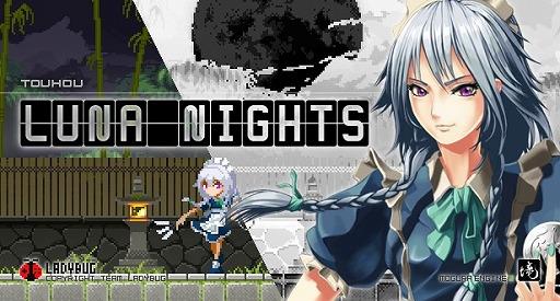 """画像集#003のサムネイル/「東方Project」ファンゲームの""""幻想少女大戦""""がPlay,Doujin!に参戦決定。""""Touhou Luna Nights""""のSwitch版配信決定も"""