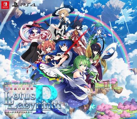 """画像集#005のサムネイル/「東方Project」ファンゲームの""""幻想少女大戦""""がPlay,Doujin!に参戦決定。""""Touhou Luna Nights""""のSwitch版配信決定も"""