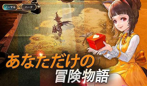 画像集#003のサムネイル/「TERA: Endless War」の事前登録受付が開始。「TERA」のコンテンツと世界観を踏襲したスマホ向け新作シミュレーションゲーム