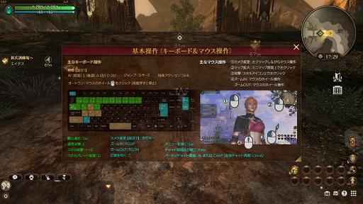 画像集#009のサムネイル/新作MMORPG「ETERNAL」のPC版はどんな感じ? メディア向けβテストが本日より開催