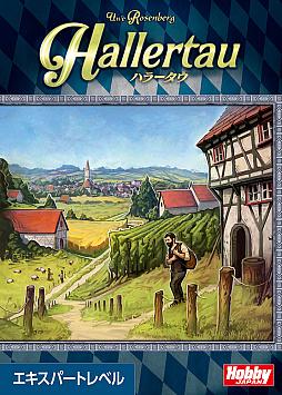 画像集#001のサムネイル/ボードゲーム「ハラータウ」が発売。ウヴェ・ローゼンベルクによる新作ワーカープレイスメント