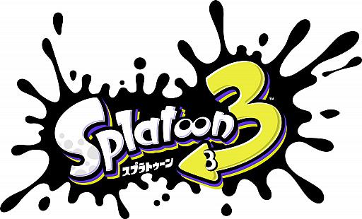 発売日 スプラトゥーン3 スプラトゥーン3の発売日はいつ?新作リーク情報やハード機も