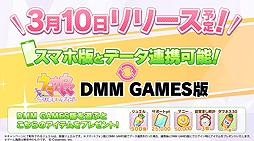 画像集#005のサムネイル/DMM GAMES版「ウマ娘 プリティーダービー」のPVが公開。3月10日のリリースに向けて事前登録が受付中