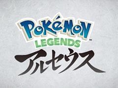 ポケモンシリーズ最新作「Pokémon LEGENDS アルセウス」が発表。遠い昔のシンオウ地方を舞台にしたアクションRPG