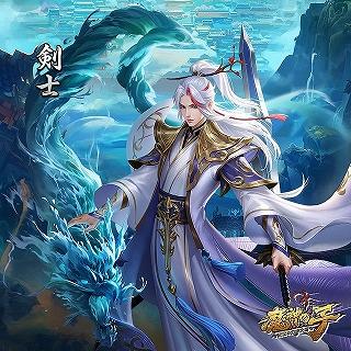 画像集#002のサムネイル/【PR】MMORPG「魔神の子-放置の幻想大陸-」を先行プレイ。やり込みは手軽な放置から始まる
