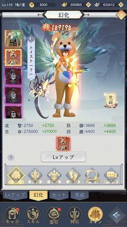 画像集#011のサムネイル/【PR】MMORPG「魔神の子-放置の幻想大陸-」を先行プレイ。やり込みは手軽な放置から始まる