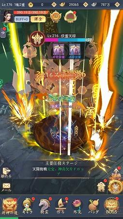 画像集#015のサムネイル/【PR】MMORPG「魔神の子-放置の幻想大陸-」を先行プレイ。やり込みは手軽な放置から始まる