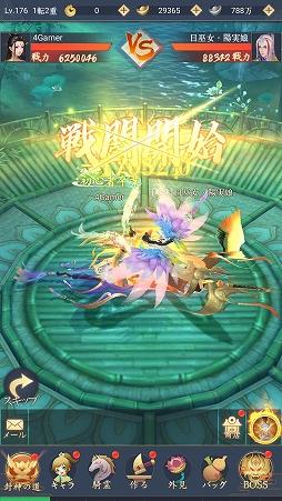 画像集#019のサムネイル/【PR】MMORPG「魔神の子-放置の幻想大陸-」を先行プレイ。やり込みは手軽な放置から始まる