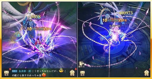 画像集#021のサムネイル/【PR】MMORPG「魔神の子-放置の幻想大陸-」を先行プレイ。やり込みは手軽な放置から始まる