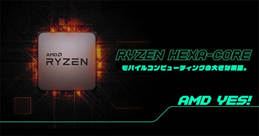 画像集#003のサムネイル/小型ゲームPC「AYA NEO」新モデルが10月中旬に国内発売。上位モデルはRyzen 7 4800U搭載
