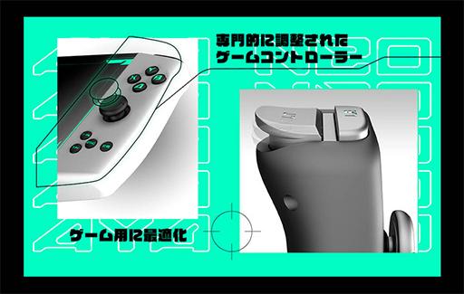 画像集#004のサムネイル/小型ゲームPC「AYA NEO」新モデルが10月中旬に国内発売。上位モデルはRyzen 7 4800U搭載
