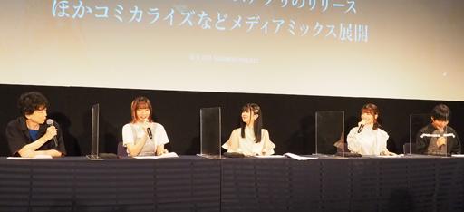 画像集#002のサムネイル/「D_CIDE TRAUMEREI」クトゥルフ×ノスタルジックな夏がくる。東京事変の起用で話題を呼ぶ,トロメラ発表会をレポート