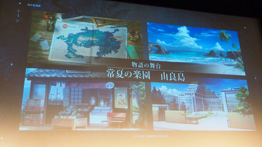 画像集#008のサムネイル/「D_CIDE TRAUMEREI」クトゥルフ×ノスタルジックな夏がくる。東京事変の起用で話題を呼ぶ,トロメラ発表会をレポート