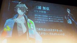 画像集#020のサムネイル/「D_CIDE TRAUMEREI」クトゥルフ×ノスタルジックな夏がくる。東京事変の起用で話題を呼ぶ,トロメラ発表会をレポート