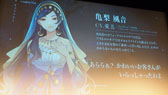 画像集#024のサムネイル/「D_CIDE TRAUMEREI」クトゥルフ×ノスタルジックな夏がくる。東京事変の起用で話題を呼ぶ,トロメラ発表会をレポート