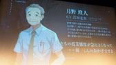 画像集#025のサムネイル/「D_CIDE TRAUMEREI」クトゥルフ×ノスタルジックな夏がくる。東京事変の起用で話題を呼ぶ,トロメラ発表会をレポート