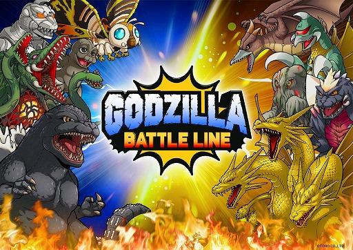 GODZILLA BATTLE LINE(ゴジラ バトルライン)」のキービジュアルと最新PVが公開。人気怪獣が入り乱れるRTS