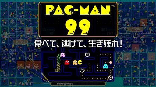 画像集#001のサムネイル/「PAC-MAN 99」がNintendo Switch Online加入者限定特典として配信開始。4つのモードなどを収録した有料追加コンテンツも登場