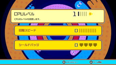 画像集#009のサムネイル/「PAC-MAN 99」がNintendo Switch Online加入者限定特典として配信開始。4つのモードなどを収録した有料追加コンテンツも登場