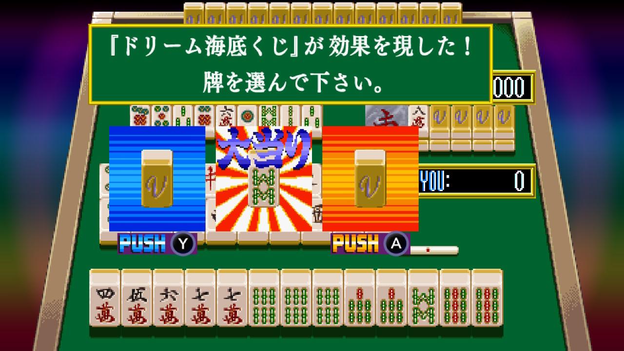 画像集No.006/Switch版「アイドル麻雀 ファイナルロマンス2」のメイン ...